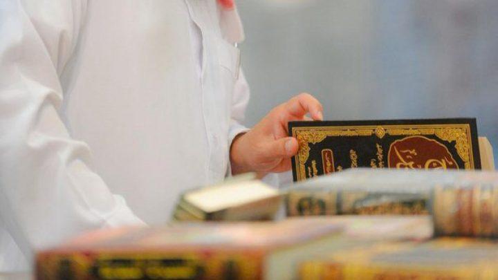 Имам Ибн аль-Мубарак о помощи требующим знания