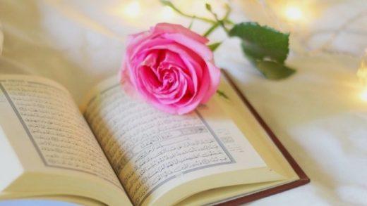 Аят из суры «аль-Ан'ам»: «Те, которые уверовали и не облекли свою веру...»